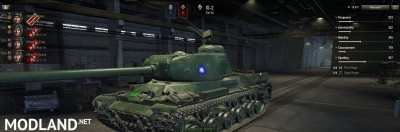 Panzercross Historical Immersion Mod 1.3.0 [1.3.0.0] - Direct Download image
